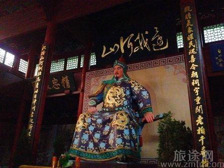 杭州岳王庙