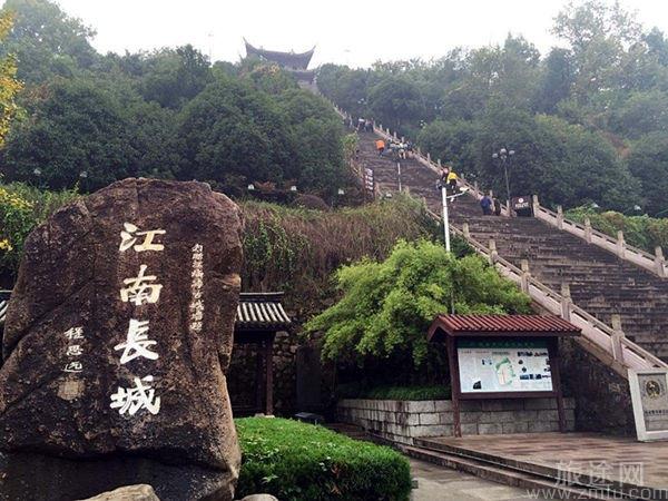 江南长城(台州府城墙)