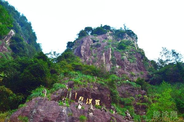 千丝岩石文化公园